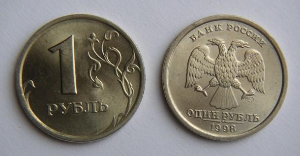 ruplakriisi oli osasyy myös suomen lamaan